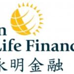 台湾在住者におススメの学資保険-サン・ライフ香港の「コミットメント」(養老保険)