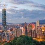 台湾居住の今だからできる資産運用を知っておきましょう