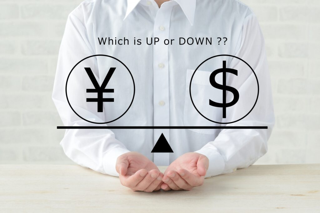 円高・円安って何でしょう?