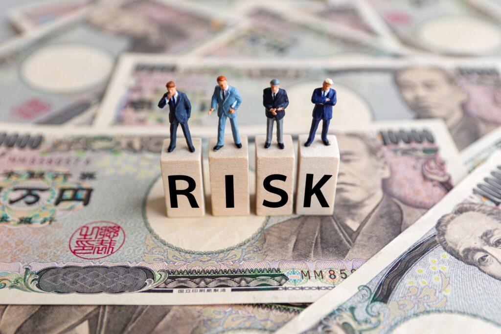 為替リスクって何でしょう?